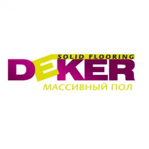 Массивная доска Deker