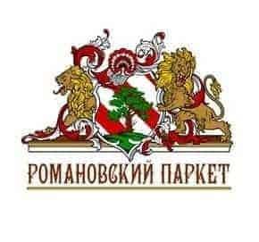 Штучный паркет Романовский паркет